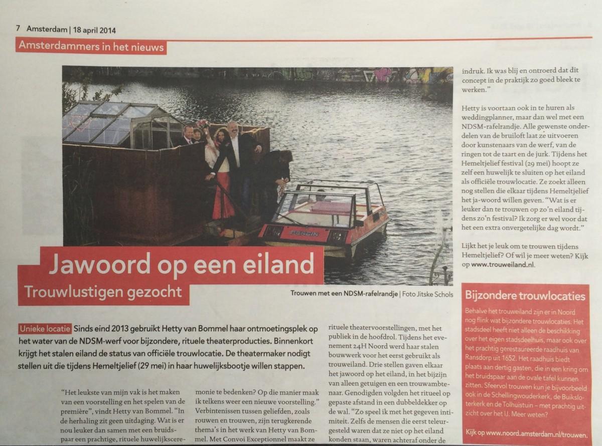 Trouweiland NDSM van Convoi Exceptionnel in de stadskrant Amsterdam april 2014